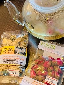 菊花玫瑰花茶