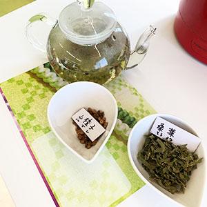 桑葉山査子茶(そうようさんざしちゃ)